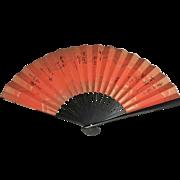 Japanese Antique Sensu or Folding Fan