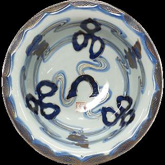 Japanese Antique Edo ko-Imari Porcelain Bowl Hizen Mark