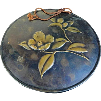 Japanese Vintage Hammered Copper Ware Hanging Plate by Gyokusendo