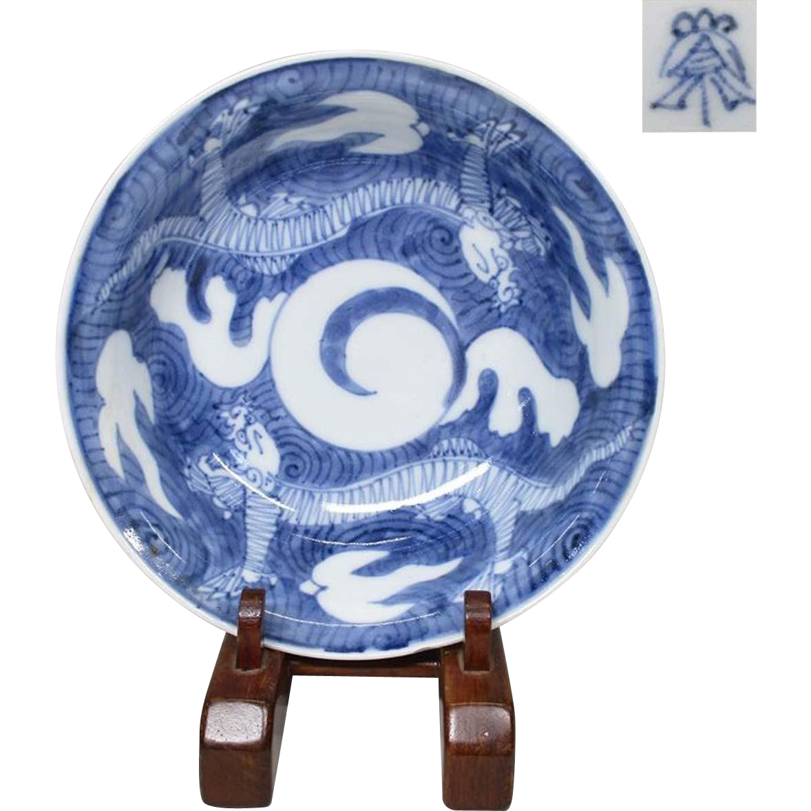 Japanese Antique Imari Porcelain Dish Edo 18th century Dragon and Ghost Story