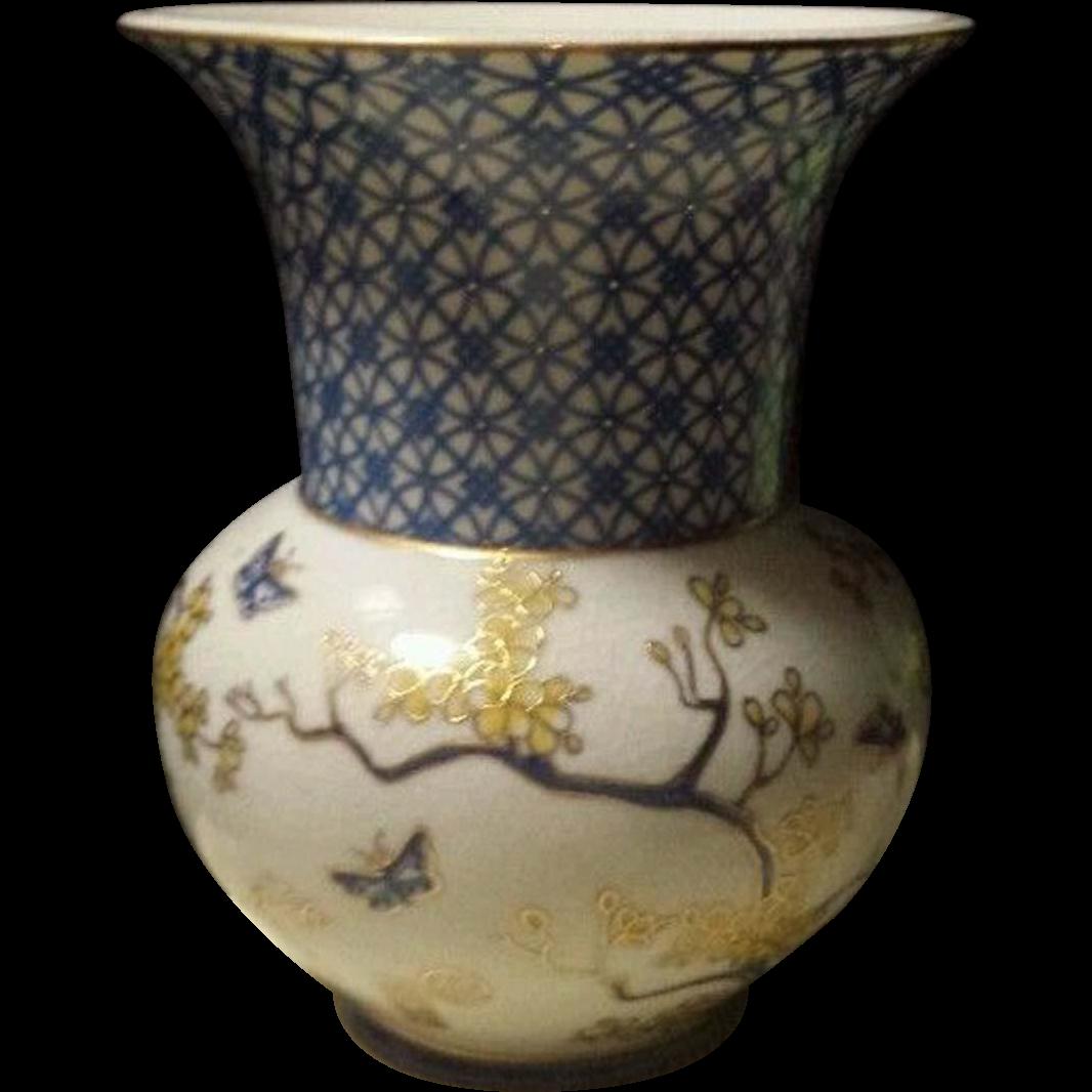Japanese Vintage Kyoto Satsuma Unusual Porcelain Vase by Kanryu Nensei