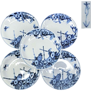 Japanese Antique Hirado 平戸 Porcelain Set of Five Dishes with Chrysanthemum Arabesque Pattern