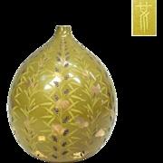 Japanese Vintage Lacquer Ware Choshitsu- Tsuio Ovoid Vase by Sanuki