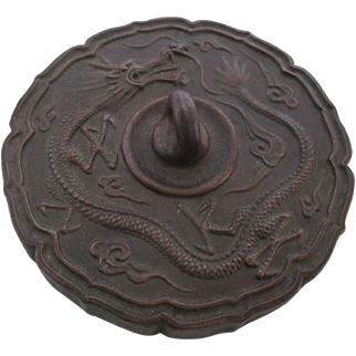 Japanese Vintage Bizen yaki Pottery Bunchin or Paperweight of Dragon