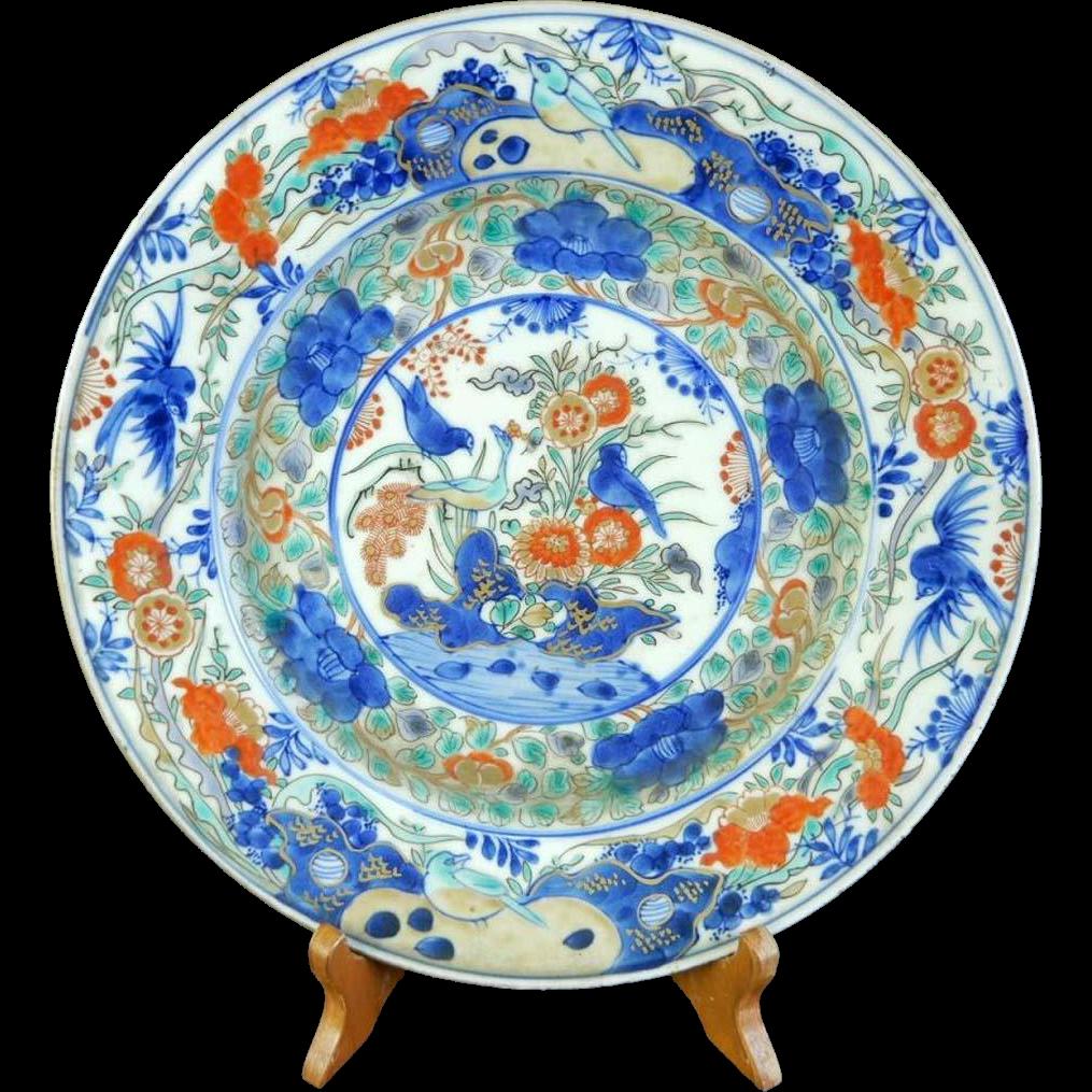 Japanese Antique Large Imari Porcelain Decorative Fuki-choshun Dish