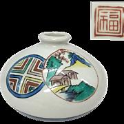 Japanese Antique Kutani yaki Porcelain Miniature Vase or Oil Bottle