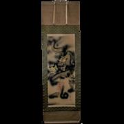 Japanese Vintage Kakejiku 掛軸 Hanging Scroll of Dragon, signed Shiun 紫雲