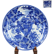 Japanese Antique Huge Imari Porcelain Sometsuke Platter by Aoki Brothers Kakeichi Shokai