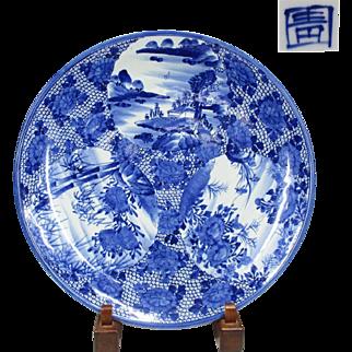Japanese Antique Huge Imari Porcelain Sometsuke Platter by Aoki Brothers Kakeichi Shokai