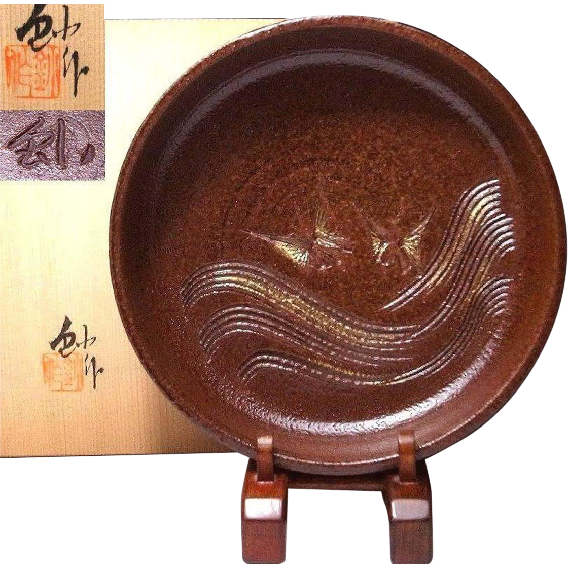 Japanese Seto Ware Pottery Kashiki Dish by Human Cultural Treasure, Sho Kato  加藤翔