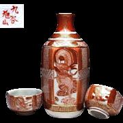 Japanese Vintage Kutani yaki Porcelain Tokkuri and Cups by Famous Potter Gyokuzan Kutani