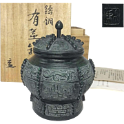 Japanese Bronze Copper Alloy Covered Pot by Famous Okana Isao