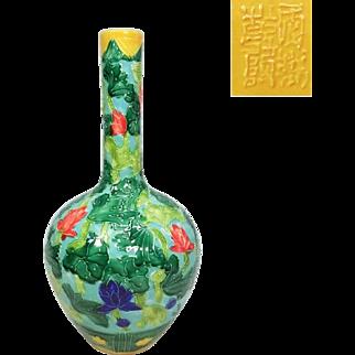Chinese Vintage Large Colorful Vase