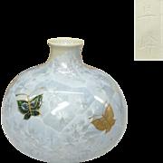 Japanese Vintage Kyoto Porcelain 'Kyo-yaki' Flower Vase by Keiichi Ito  伊藤圭一