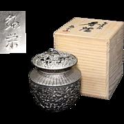 Japanese Vintage Enameled Bronze Cast Kodo or Censer Chrysanthemums Signed