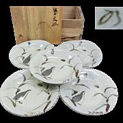 Japanese Mino -yaki Pottery 美濃焼 Set of Dishes by Famous Noritoshi Takagi