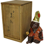Japanese Vintage Kyoto Pottery Okimono of Monkey Kagura 神楽 Character by Famous Rokubei Kiyomizu VIII 清水寺