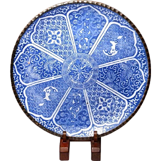 Japanese Vintage Imari Ware Porcelain Ozara Inban 印判 Transferware Plate
