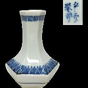 Japanese Vintage Kyoto Porcelain Miniature Vase by Master Shunpo Inoue II