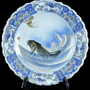 Japanese Antique 19th c  Hizen Imari Porcelain Large Dish signed Aoki