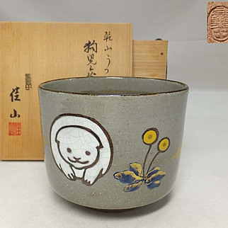 Japanese Contemporary Kyoto Awata-yaki Pottery Yunomi by Kazan Okada