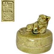Japanese Contemporary ki-Seto Pottery Kogo with Tiger Finial by Sakuyou 作陽