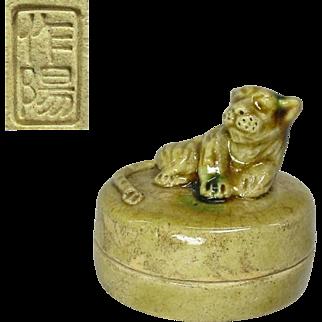 Japanese Contemporary ki-Seto Pottery Kogo with Tiger Finial by Sakuyou 作陽