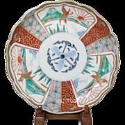 Japanese Antique 伊万里 ko- Imari colored porcelain plate Namasu-zara