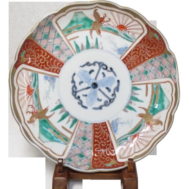 Japanese Antique ??? ko- Imari colored porcelain plate Namasu-zara  The Many Faces of Japan | Ruby Lane  sc 1 st  Ruby Lane & Japanese Antique ??? ko- Imari colored porcelain plate Namasu ...