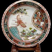 Japanese Antique ko- Imari 伊万里 Large Jiki- Porcelain Bowl Beautiful with Butterfly