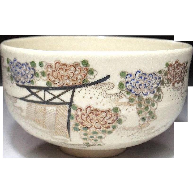 Japanese Vintage Kyoto Satsuma Ware Pottery Chawan or large Tea Bowl