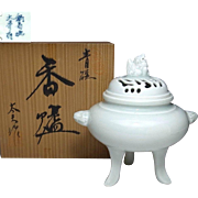 Japanese Nabeshima 鍋島 Vintage Blue Celadon Porcelain Censer or Incense Burner with Foo Dog
