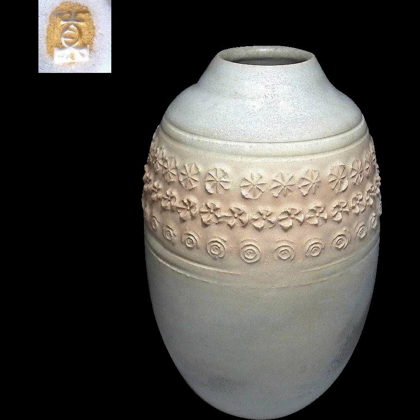 Japanese Kyoto Ware 京焼き Glazed Pottery Vase The Many Faces Of Japan Ruby Lane