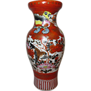 Antique Japanese Colorful Kutani Porcelain Vase Birds and Flowers