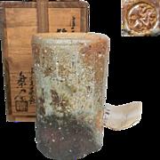 Japanese Vintage Shigaraki Pottery 信楽焼 Tsuri kabin or Hanging Flower Vase by Famous potter Honiwa Rakunyu II