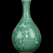 Vintage  Korean Porcelain Joseon Ware Celadon Vase  조선 and 朝鮮