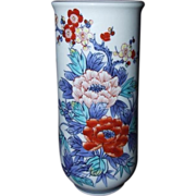 Japanese Arita Nabeshima 鍋島 Porcelain Vintage Vase