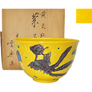 Japanese Vintage Kyoto Ware Pottery or Kashiki Large Bowl with Kochi glaze by Famous Unraku Heian