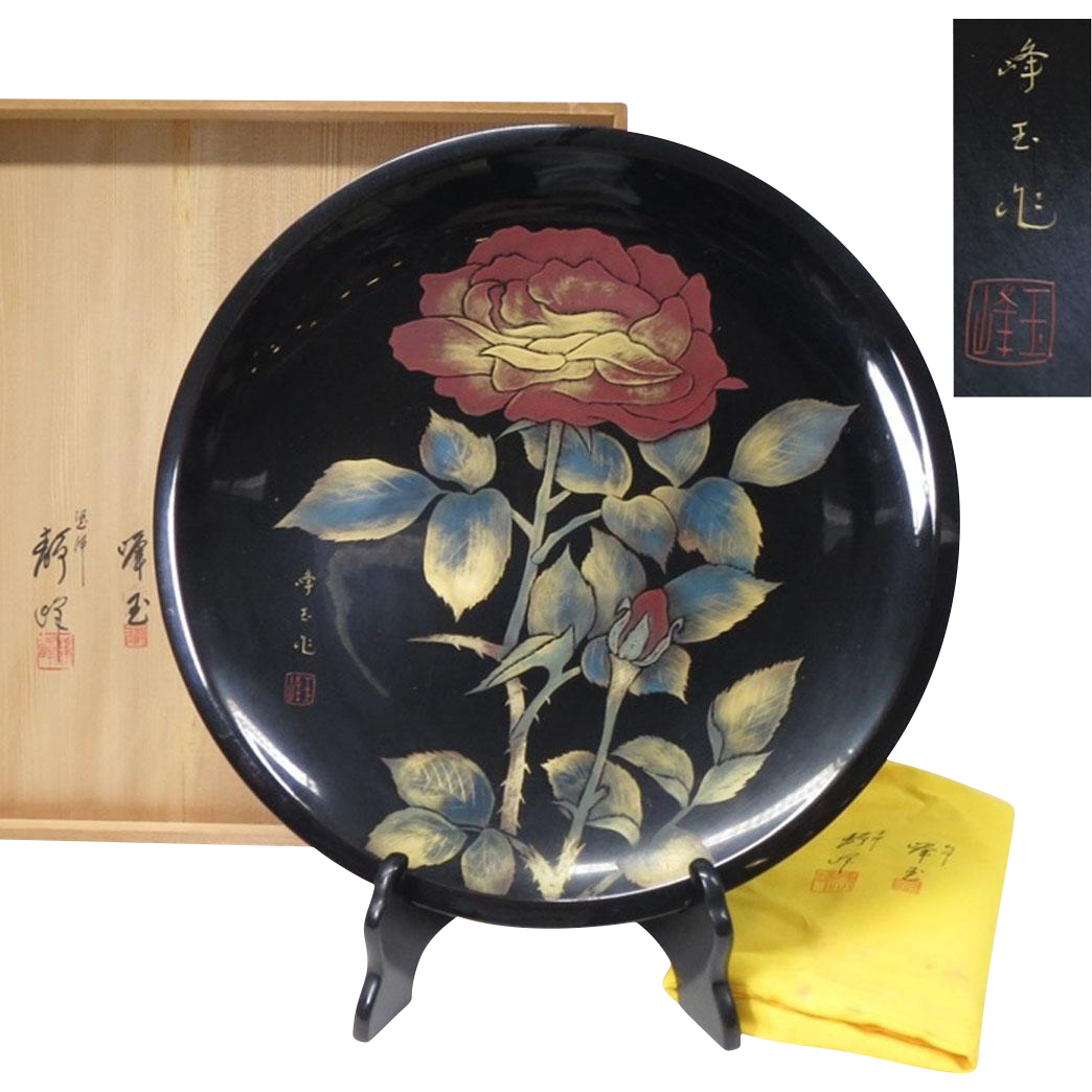 Wajima Japan  city photos gallery : Japanese Vintage Wajima nuri 輪島塗 Large Lacquerware Platter from ...