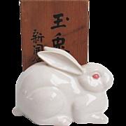 Japanese Kiyomuzu-yaki (Kyoto Ware)  a Fine Okimono Rabbit by Master Potter Shinkai Kanzan  新海観山