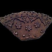 Rare Antique Japanese Hand Carved Wood Block Print Stamp ( 木版画  Moku hanga)