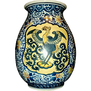 Japanese Antique Awata 粟田 Kyo-yaki 京焼き Kinkozan 錦光山  Unusual Porcelain Vase with Mythological Phoenix
