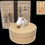 Japanese Vintage Kishu 紀州 Pottery Kogo or Case by Potter Seiho Samukawa II