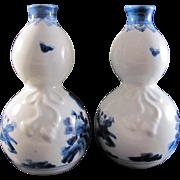 Japanese Arita-Nabeshima Pair Double Gourd Porcelain Sake Bottles by Famous Kawazoe Seizan Kiln