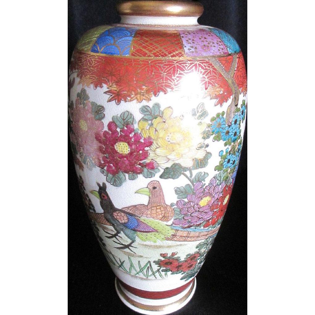 Japanese Vintage Satsuma Pottery Vase Colorful Birds and Gold Gilt Signed 薩摩 Satsuma
