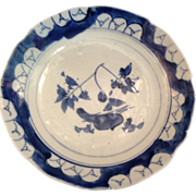 Japanese Antique Edo ko- Imari 伊万里 Blue and White Porcelain Namasu Bowl