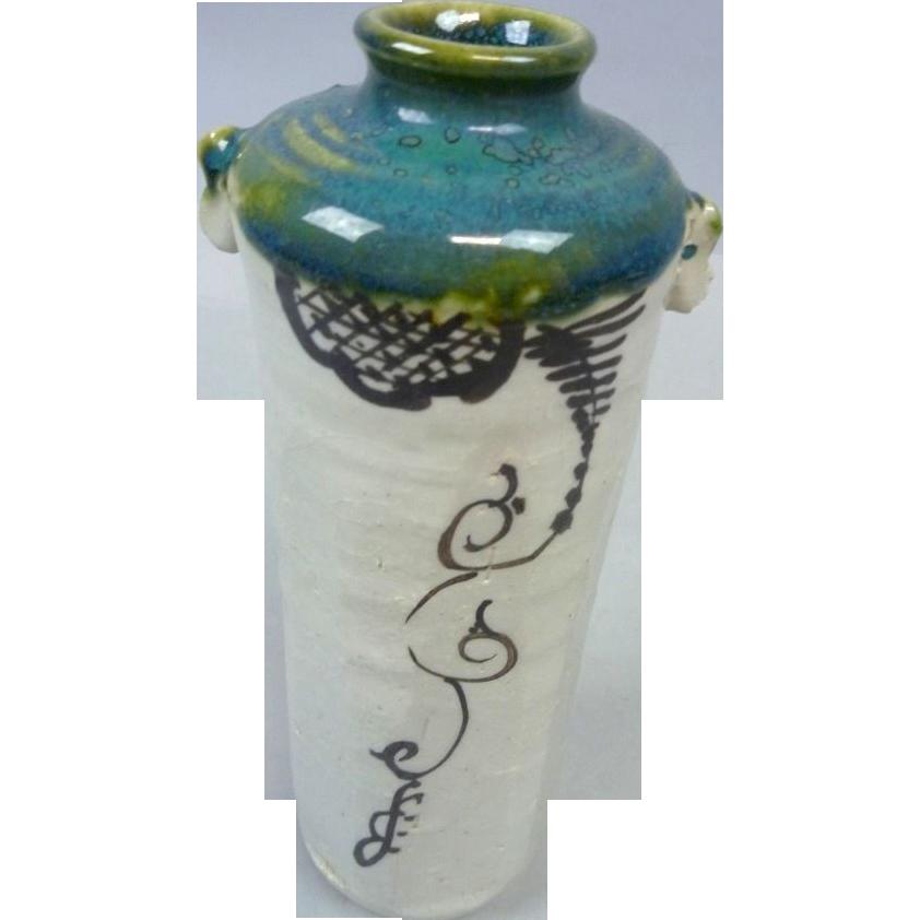 Japanese Vintage  織部焼 Oribe- Ware Pottery Kabin or Flower Vase
