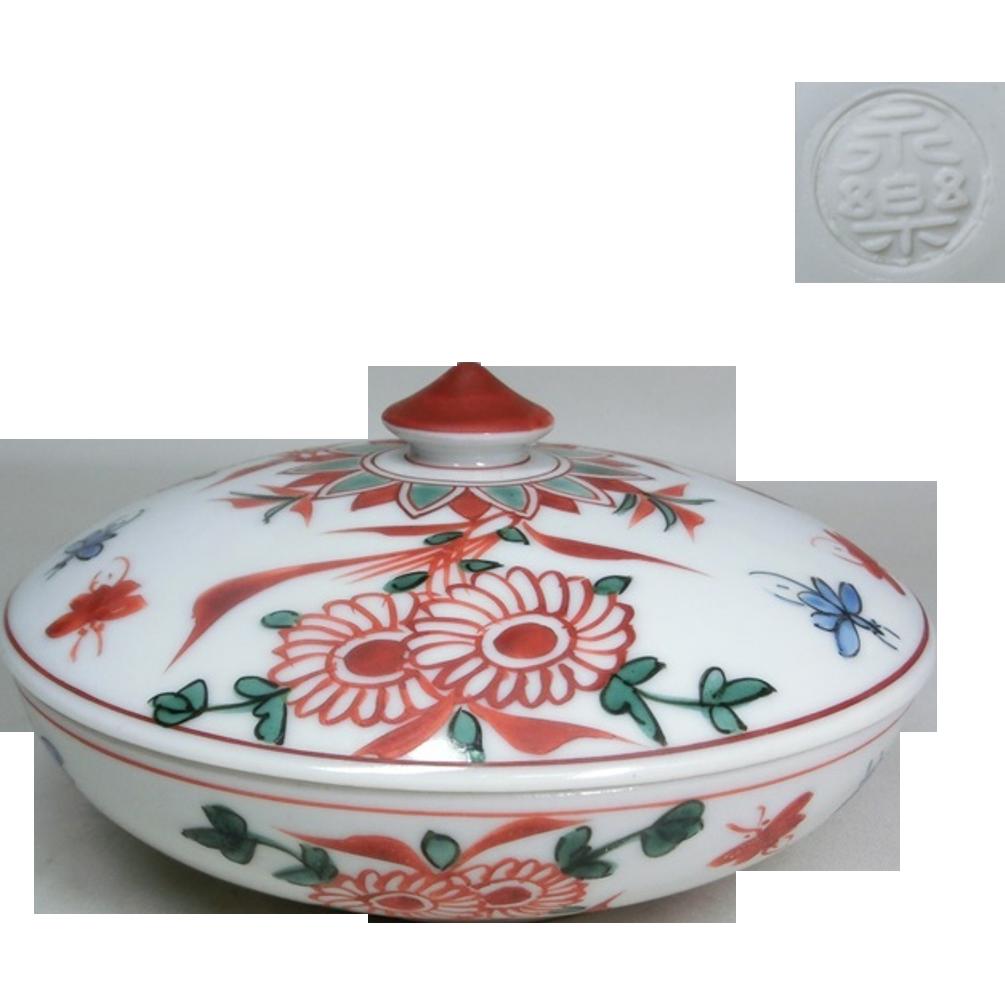 Japanese Vintage Porcelain Kashiki Covered Bowl by the Great Zengoro Eiraku