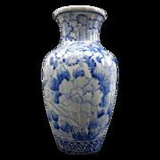 Japanese Antique Seto Ware 瀬戸 Porcelain Blue and White Vase