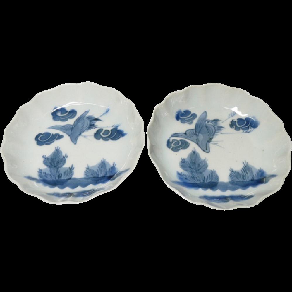 Japanese Antique ko-Imari or Edo Period Blue and White Porcelain  The Many Faces of Japan | Ruby Lane  sc 1 st  Ruby Lane & Japanese Antique ko-Imari or Edo Period Blue and White Porcelain ...